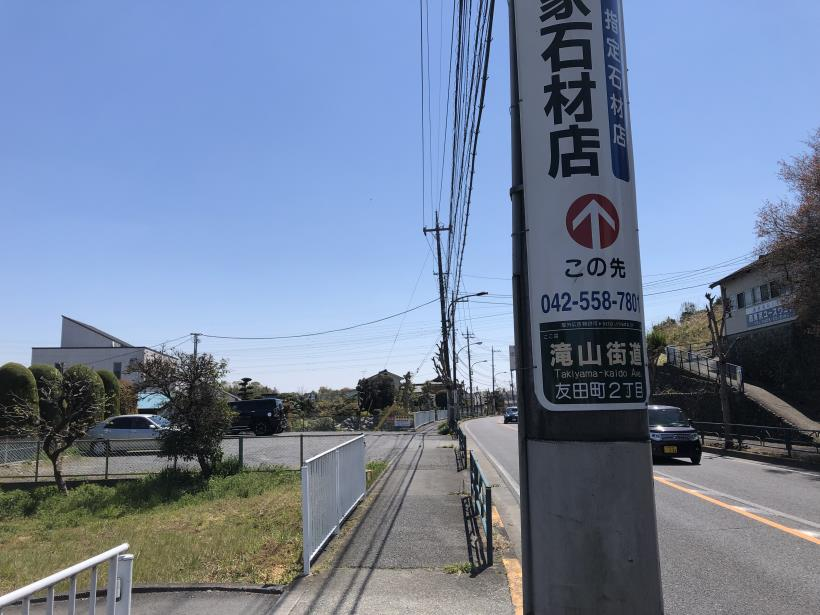 菅生尾根縦走03