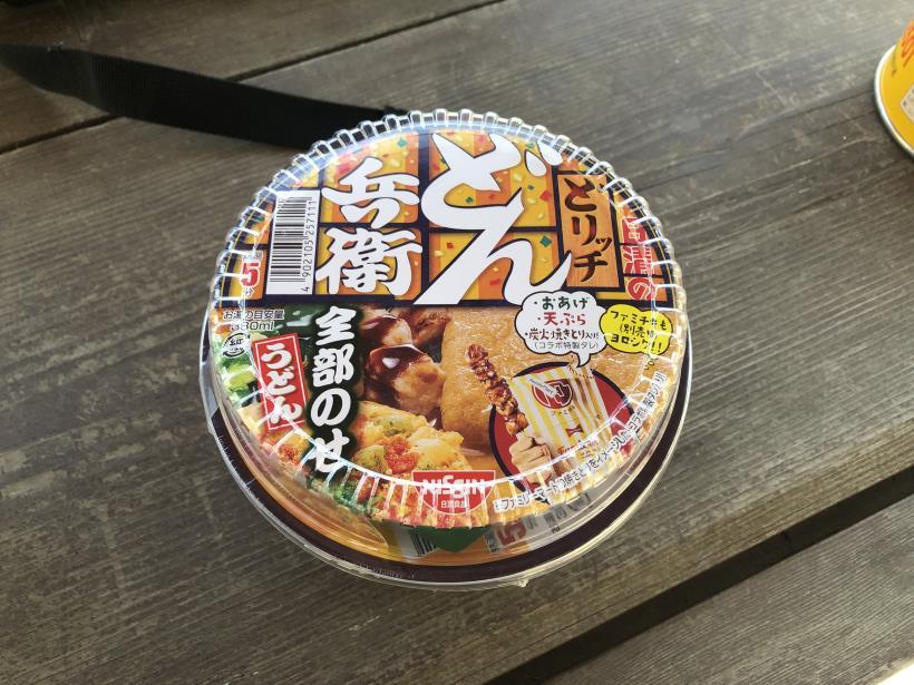 菅生尾根縦走52
