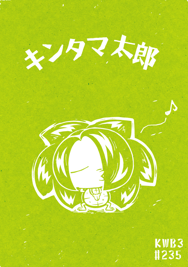 KAGECHIYO_235_jacket