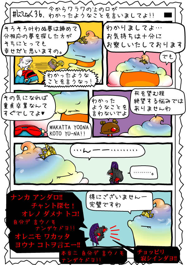 KAGECHIYO_236_blog