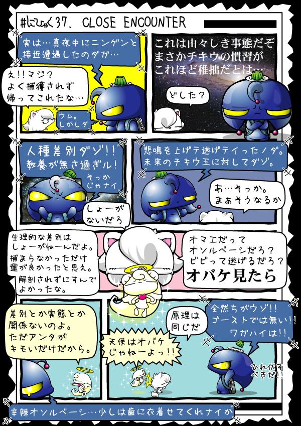 KAGECHIYO_237_blog02