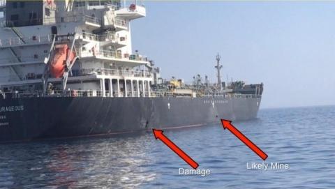 mideast-tanker-crop.jpg