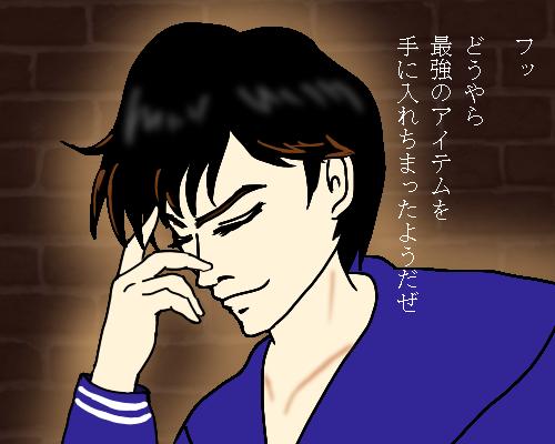 イケメンすぎる ポラン千秋 フッ  レンガ