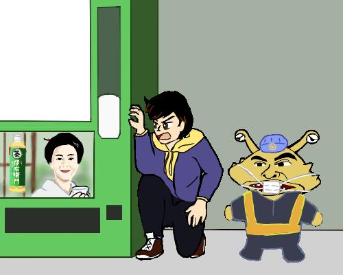 自動販売機 伊右衛門 ぽらん カルゴン