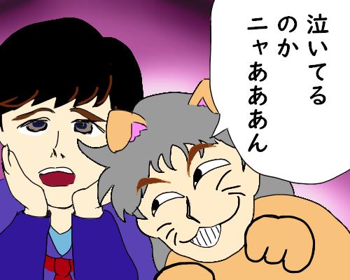 ほおづえ ポラン まえ みやざわ猫 イシシシシ  紫