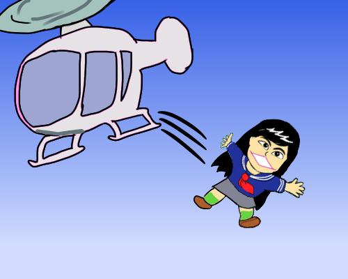 ヘリコプター 飛び降り こじじ