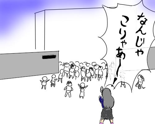 なんじゃ  宮沢 学校  遠くから