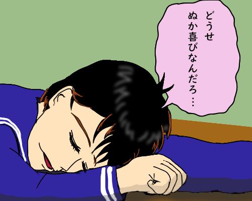 居眠り ポラン千秋 いろ 影 せりふ  みどり