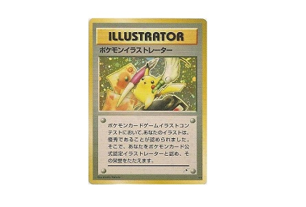 4-20pokemoncardillustrator.jpg