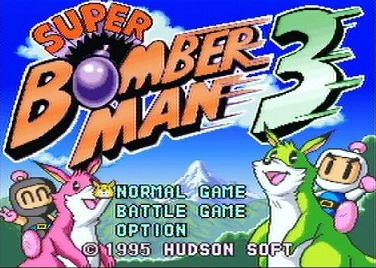bomberman3_20190502113400510.jpg