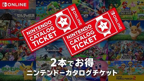 catalogticket.jpg