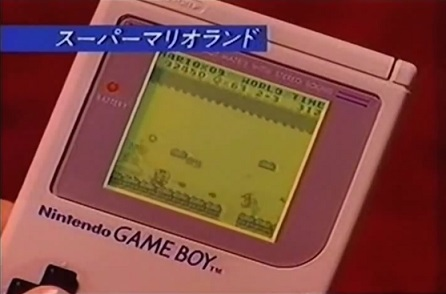 gameboy_20190504115316bd1.jpg