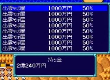 momotetsu_201906041114064ae.jpg