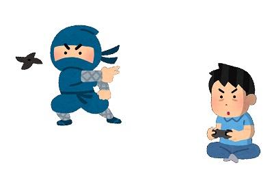 ninja_20190609120504972.jpg