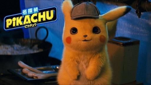 pikachu_20190504102556a4d.jpg
