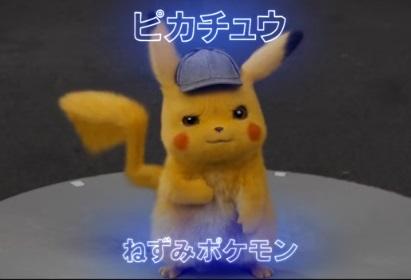 pikachu_20190508103310baf.jpg
