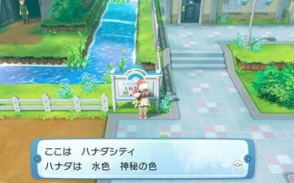 pokemon_201903291052364b7.jpg