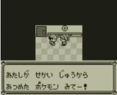 pokemon_201904011204537e7.jpg
