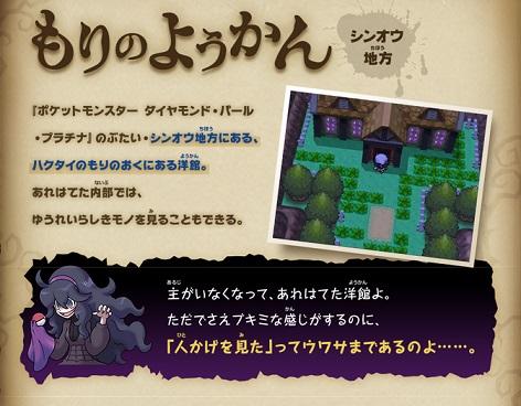 pokemon_201904301149166b2.jpg