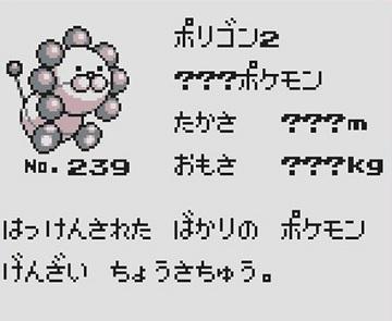 pokemon_20190507100405168.jpg