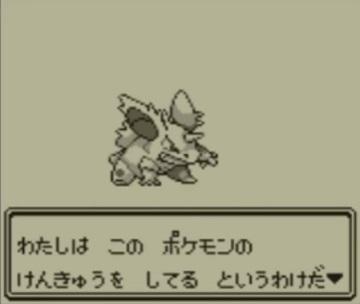 pokemon_20190507104640873.jpg