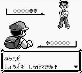 pokemon_20190509104245f6f.jpg