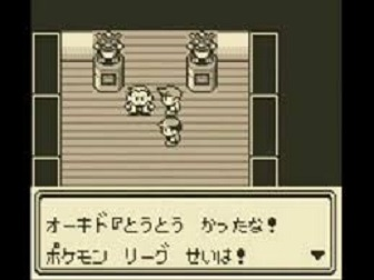 pokemon_201905131158524e8.jpg