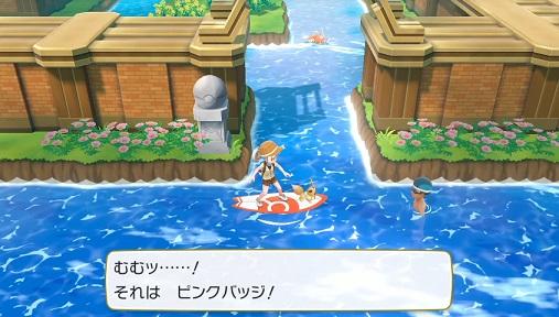 pokemon_201906151308383b4.jpg