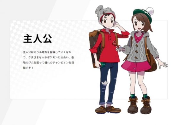 pokemon_20190619120941ee5.jpg