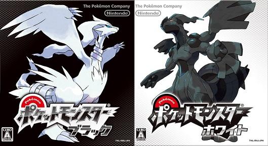 pokemonblackwhite.jpg