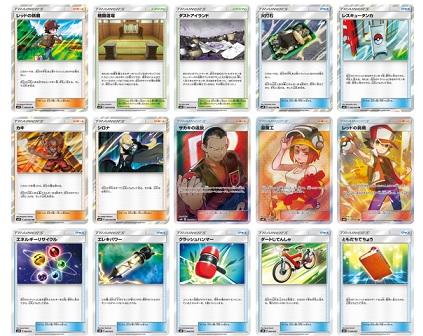 pokemoncard_20190331100200f97.jpg
