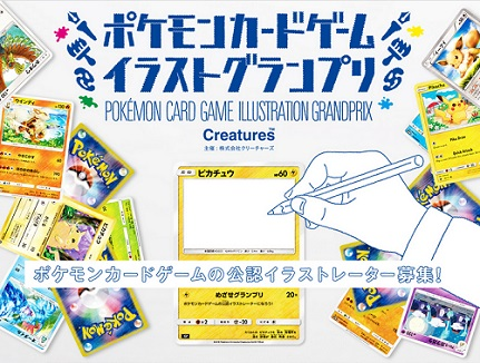 pokemoncard_201906091035102b7.jpg