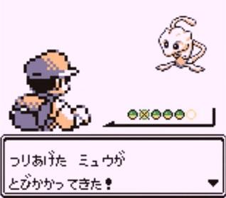 pokemonmew_20190505121728019.jpg