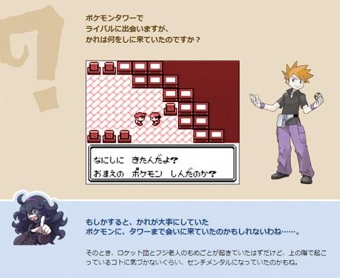 pokemonratta_20190409110523169.jpg
