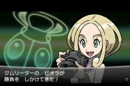 pokemonxy.jpg