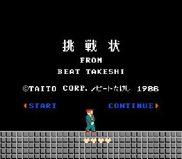 takeshi_2019060209584791a.jpg