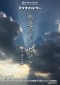 2019_6_からくりシアター_高知A