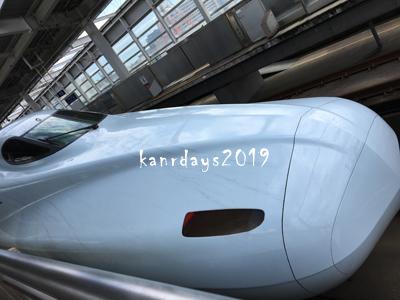 20190209_004新幹線つばめ