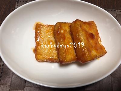 20190306_揚げ出し風豆腐