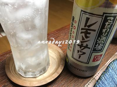 20190309_レモンサワー1