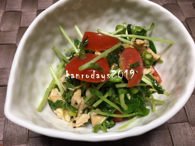 20190316_豆苗とトマトのねぎだれサラダ