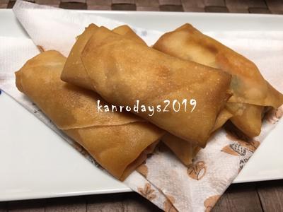20190316_鮭とチーズの春巻き