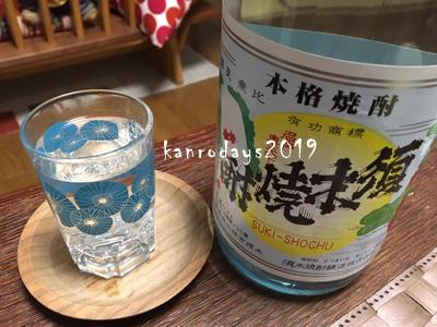 20190324_須木焼酎