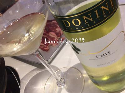 20190330_ワイン1