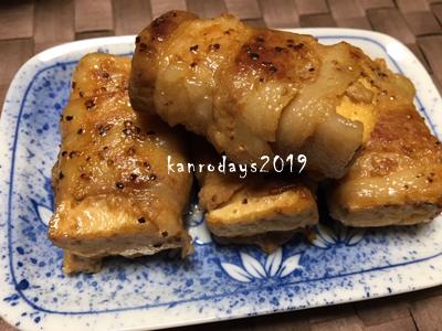 20190403_厚揚げ豚肉巻き
