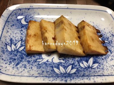 20190408_バター醤油焼き