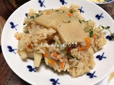 20190416_豆苗と筍の炊き込みご飯