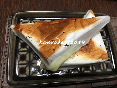 20190419_はんぺんチーズ