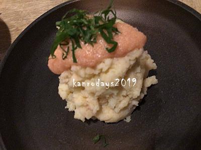 20190501_果皮と餡4明太子ポテサラ