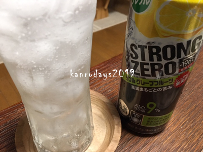 20190515_strongzero.jpg